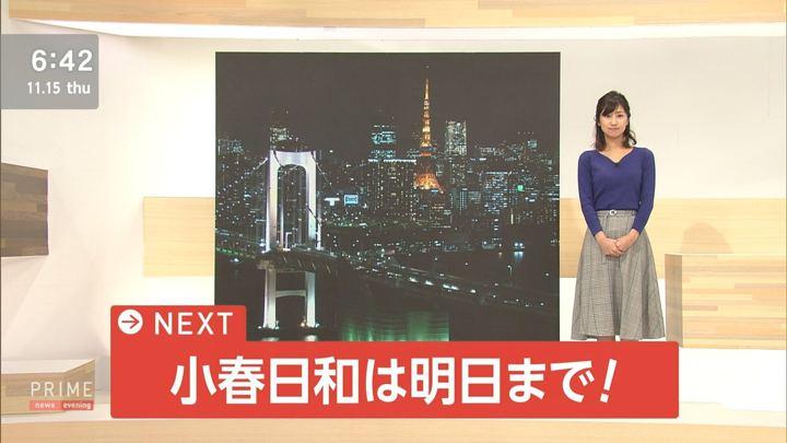 2018年11月15日酒井千佳の画像05枚目