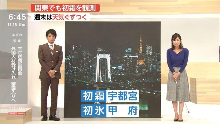 2018年11月15日酒井千佳の画像06枚目