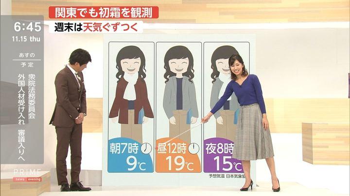 2018年11月15日酒井千佳の画像07枚目