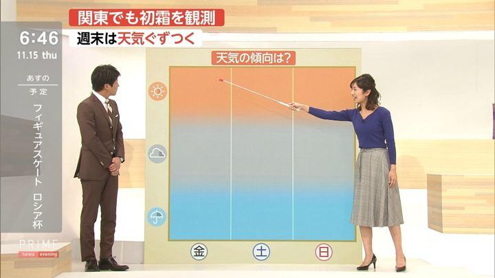 2018年11月15日酒井千佳の画像09枚目