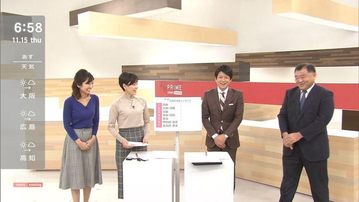 2018年11月15日酒井千佳の画像11枚目