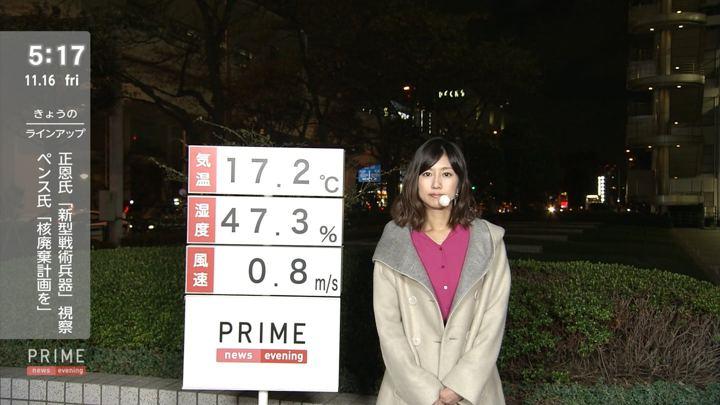 2018年11月16日酒井千佳の画像01枚目