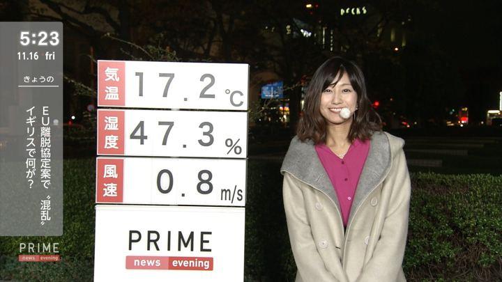 2018年11月16日酒井千佳の画像04枚目