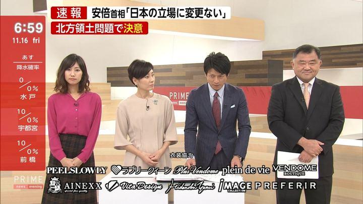 2018年11月16日酒井千佳の画像09枚目