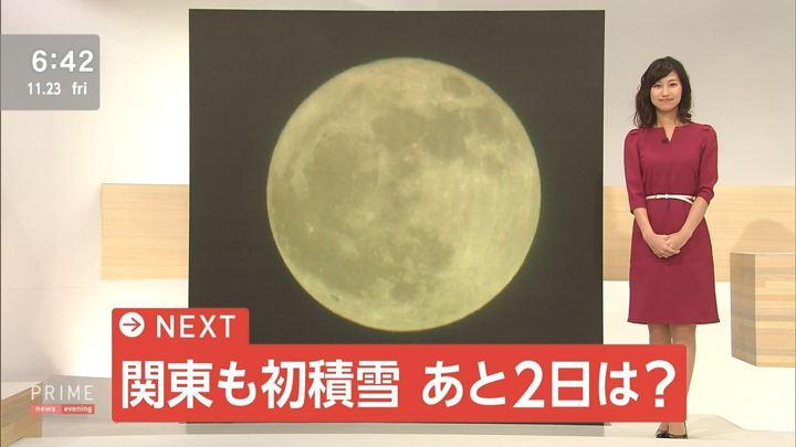 2018年11月23日酒井千佳の画像06枚目