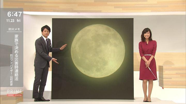 2018年11月23日酒井千佳の画像13枚目