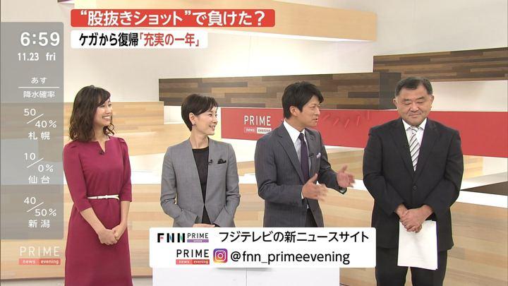 2018年11月23日酒井千佳の画像15枚目