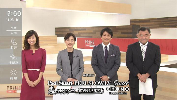 2018年11月23日酒井千佳の画像17枚目