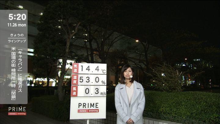 2018年11月26日酒井千佳の画像01枚目