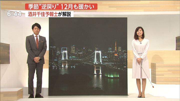 2018年11月26日酒井千佳の画像06枚目