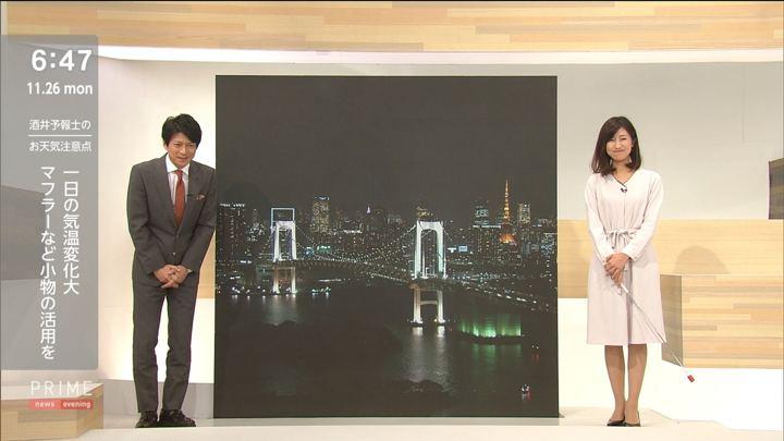 2018年11月26日酒井千佳の画像11枚目