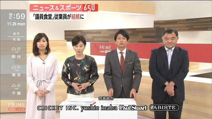 2018年11月26日酒井千佳の画像12枚目