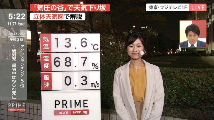 2018年11月27日酒井千佳の画像01枚目