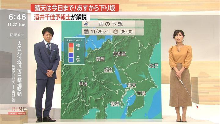 2018年11月27日酒井千佳の画像09枚目