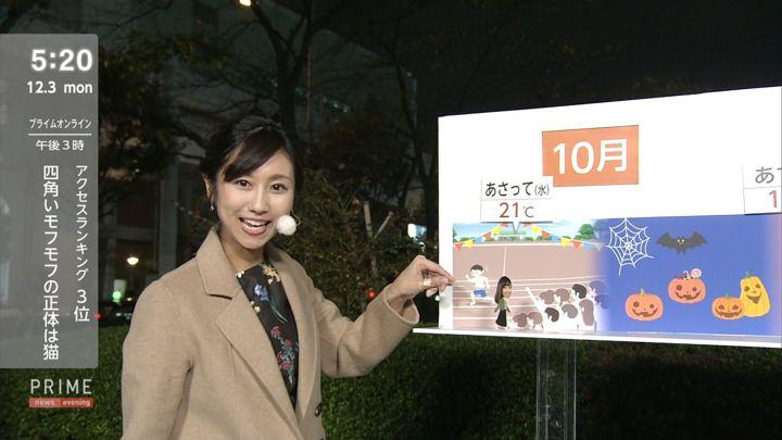 2018年12月03日酒井千佳の画像06枚目