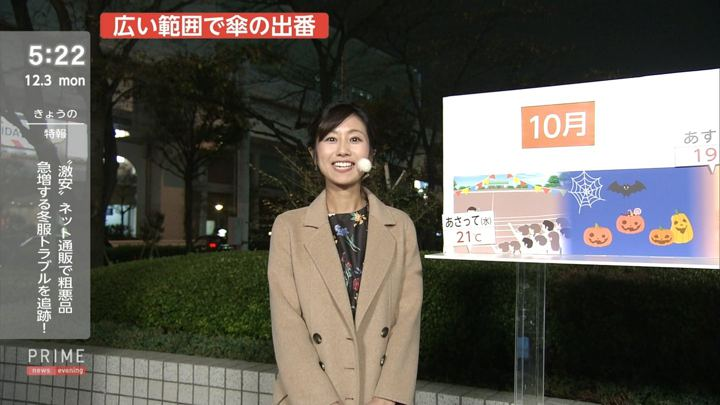 2018年12月03日酒井千佳の画像09枚目