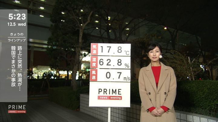 2018年12月05日酒井千佳の画像01枚目