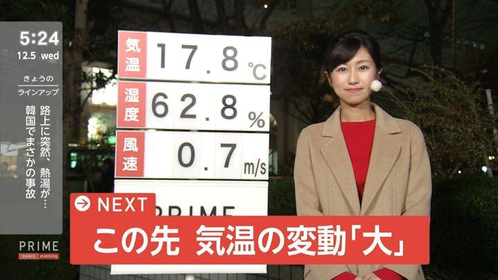 2018年12月05日酒井千佳の画像02枚目