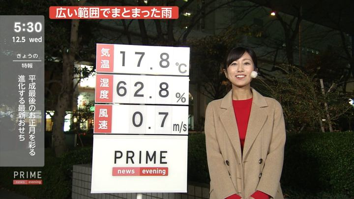 2018年12月05日酒井千佳の画像05枚目