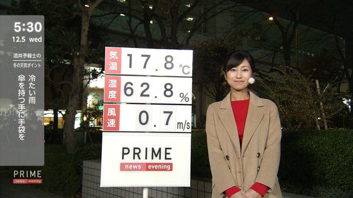 2018年12月05日酒井千佳の画像06枚目