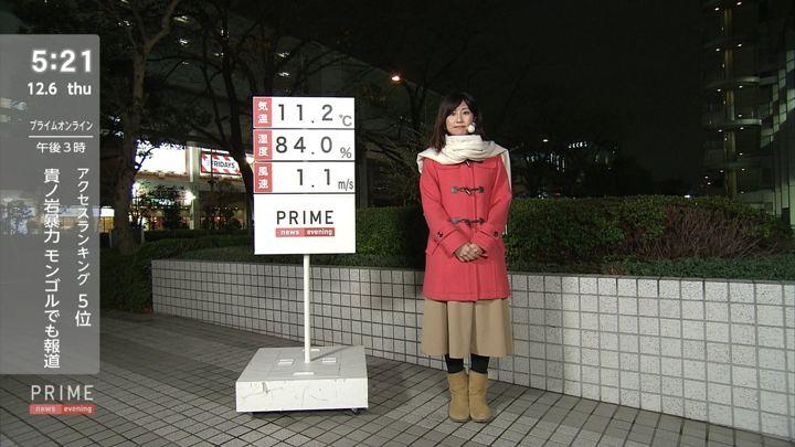 2018年12月06日酒井千佳の画像01枚目