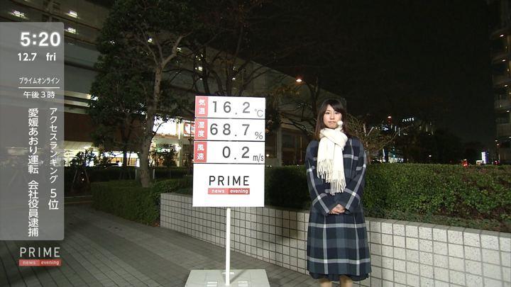 2018年12月07日酒井千佳の画像01枚目