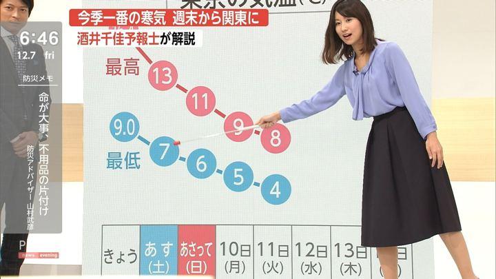 2018年12月07日酒井千佳の画像06枚目