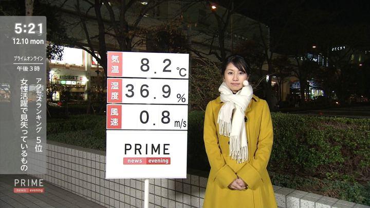 酒井千佳 プライムニュースイブニング (2018年12月10日,11日放送 28枚)