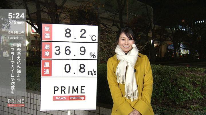 2018年12月10日酒井千佳の画像06枚目