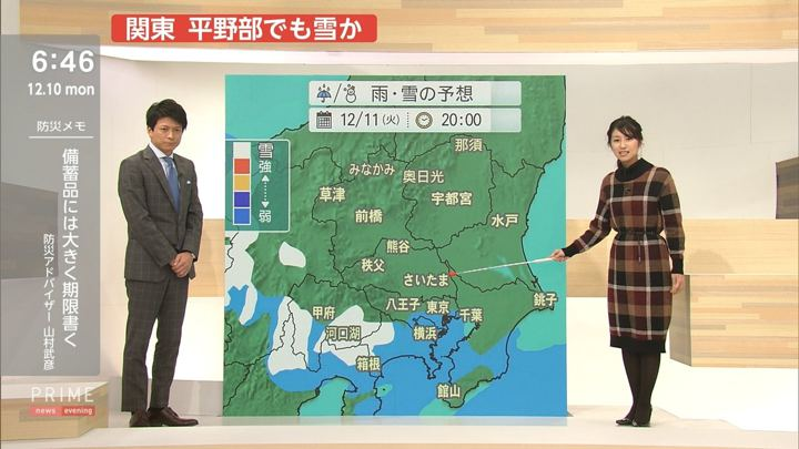 2018年12月10日酒井千佳の画像10枚目