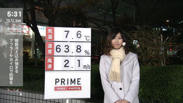 2018年12月11日酒井千佳の画像06枚目