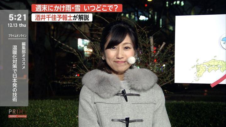 2018年12月13日酒井千佳の画像06枚目