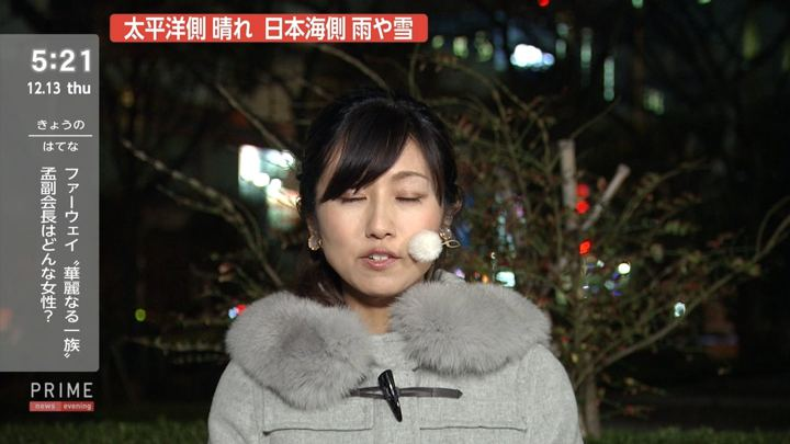 2018年12月13日酒井千佳の画像07枚目