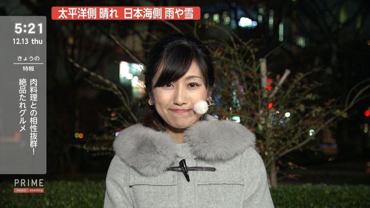 2018年12月13日酒井千佳の画像08枚目
