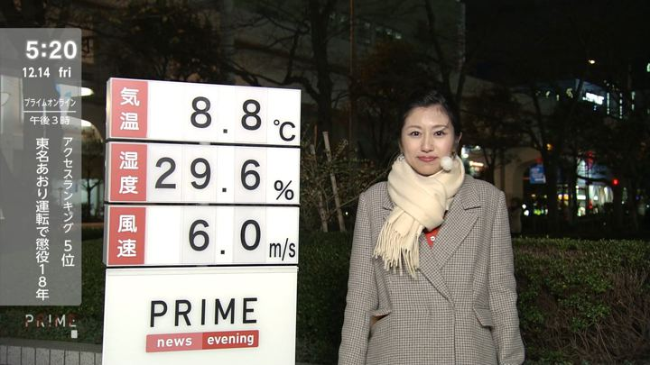 2018年12月14日酒井千佳の画像02枚目