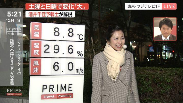 2018年12月14日酒井千佳の画像07枚目