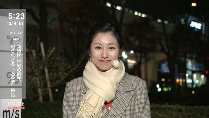 2018年12月14日酒井千佳の画像11枚目