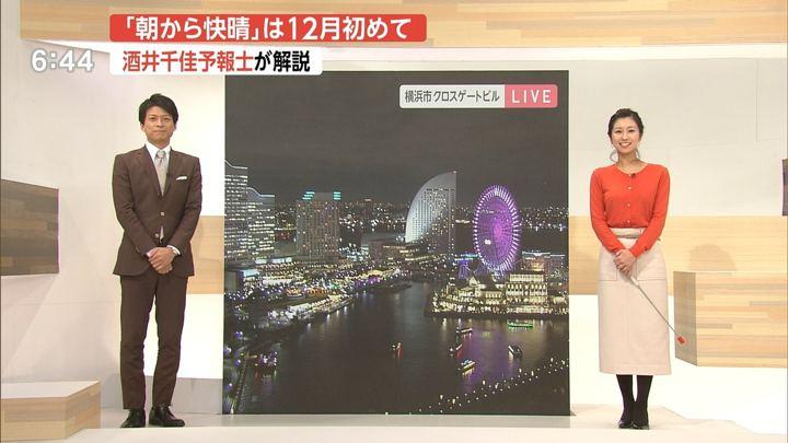 2018年12月14日酒井千佳の画像12枚目