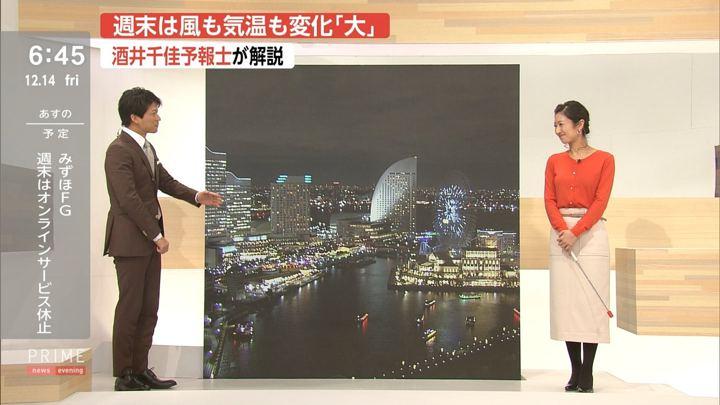 2018年12月14日酒井千佳の画像13枚目