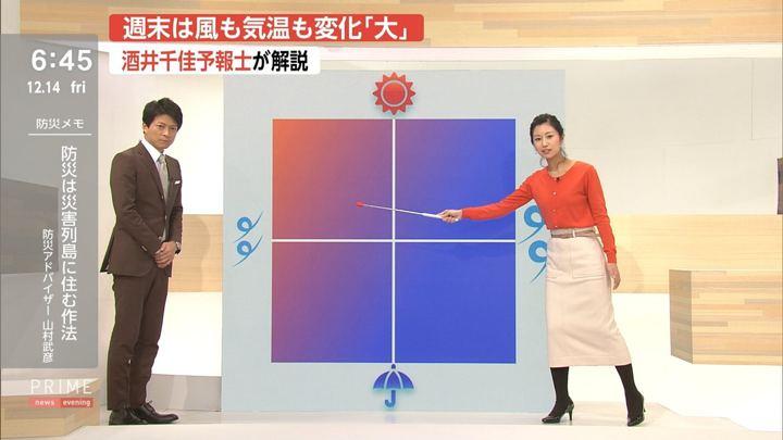 2018年12月14日酒井千佳の画像17枚目