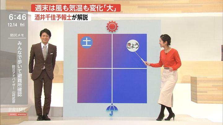 2018年12月14日酒井千佳の画像19枚目