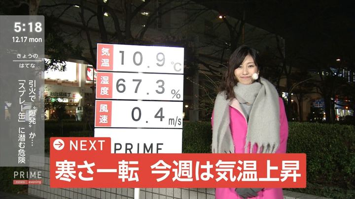 2018年12月17日酒井千佳の画像01枚目
