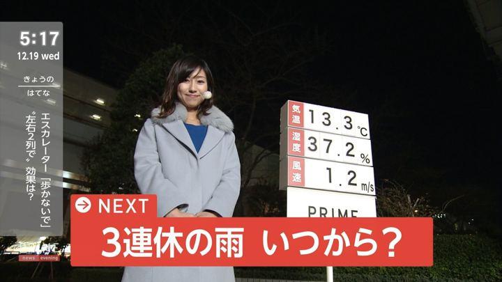2018年12月19日酒井千佳の画像01枚目