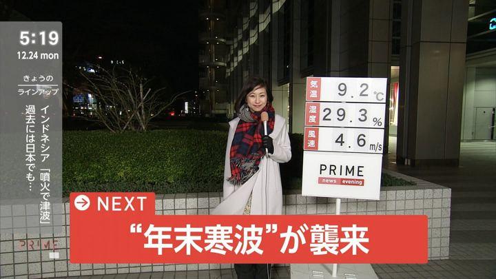 2018年12月24日酒井千佳の画像01枚目