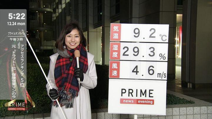 2018年12月24日酒井千佳の画像02枚目