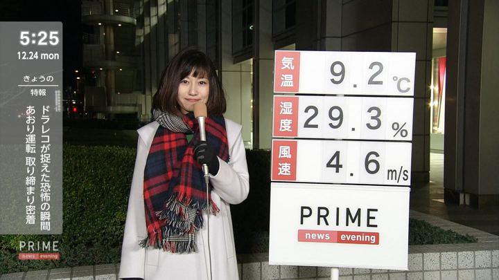 2018年12月24日酒井千佳の画像04枚目