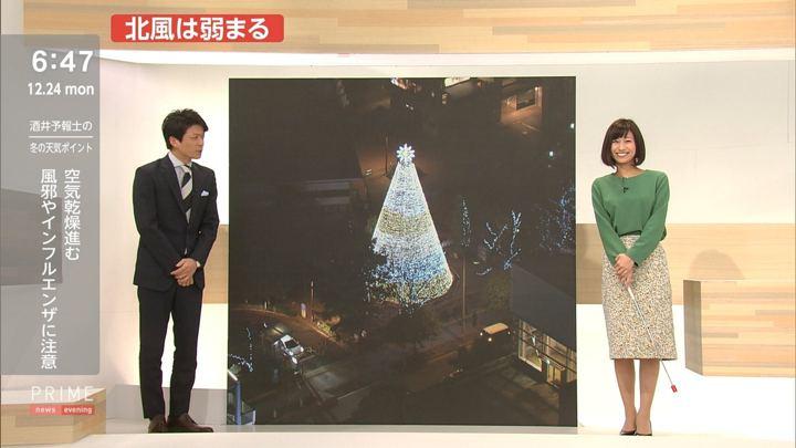 2018年12月24日酒井千佳の画像11枚目
