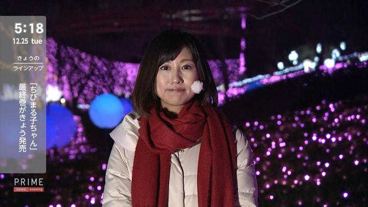 2018年12月25日酒井千佳の画像01枚目