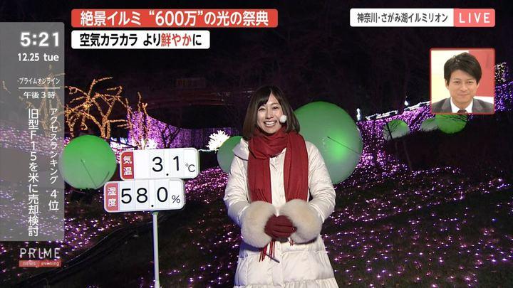2018年12月25日酒井千佳の画像04枚目