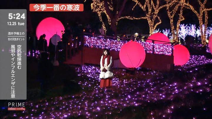 2018年12月25日酒井千佳の画像07枚目